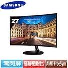 SAMSUNG三星 27型曲面液晶螢幕 ...