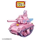 摩比小兔~LOZ mini 鑽石積木-1118 謝爾曼坦克 腦力激盪 益智玩具 鑽石積木 積木 親子