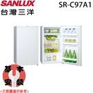 【SANLUX三洋】97L 1級節能單門冰箱 SR-C97A1 含基本安裝 免運費