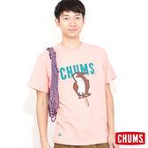 CHUMS 日本 男 Ice Cream Booby 冰棒 輕柔綿短袖T恤 夢幻粉 CH011044R010