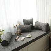 【春季上新】訂做高檔亞麻棉麻飄窗墊窗臺墊海綿沙發坐墊