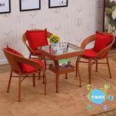 (百貨週年慶)陽台桌椅藤椅三件套陽台茶幾組合沙發椅子單室內戶外客廳現代簡約休閒桌椅