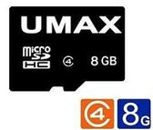 【超人生活百貨】促銷 UMAX microSDHC Class4 8GB 記憶卡 (附轉卡) 省電設計 高相容性