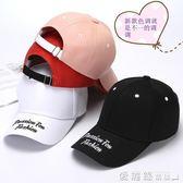 帽子男白色帽子 女夏天時尚韓版鴨舌帽ins休閑百搭潮流chic新款男棒球帽愛麗絲精品
