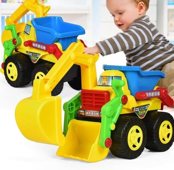 挖掘機玩具 耐摔超大號挖掘機工程車翻斗車沙灘兒童男孩玩具鏟車挖土機【快速出貨八折下殺】