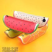 藍果糖果色水果主義筆袋創意學生文具袋簡約可愛大容量果凍鉛筆盒【叢林之家】