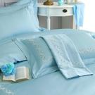 鴻宇 SUPIMA500織 歐式壓框枕套2入 清雅春芽 刺繡綠M2657