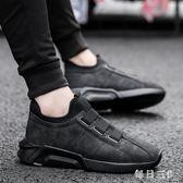 運動鞋男冬季新款加厚休閒鞋男韓版內增男鞋子男潮鞋 zm12814【每日三C】