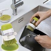 洗碗刷 清潔刷神器-不傷手不傷鍋方便實用創意居家生活用品73pp121【時尚巴黎】