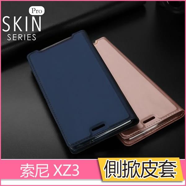 SONY Xperia XZ3 手機皮套 索尼 XZ3 保護套 軟殼 商務素色 防摔 插卡 磁鐵吸附 側掀皮套 |麥麥3C