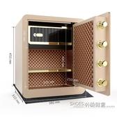 保險櫃  倬琪家用辦公保險櫃床頭全鋼保險箱指紋防盜小型密碼保險櫃45cm  WD 時尚潮流
