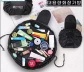 懶人化妝包韓國大容量抽繩簡約旅行洗漱收納包抖音同款