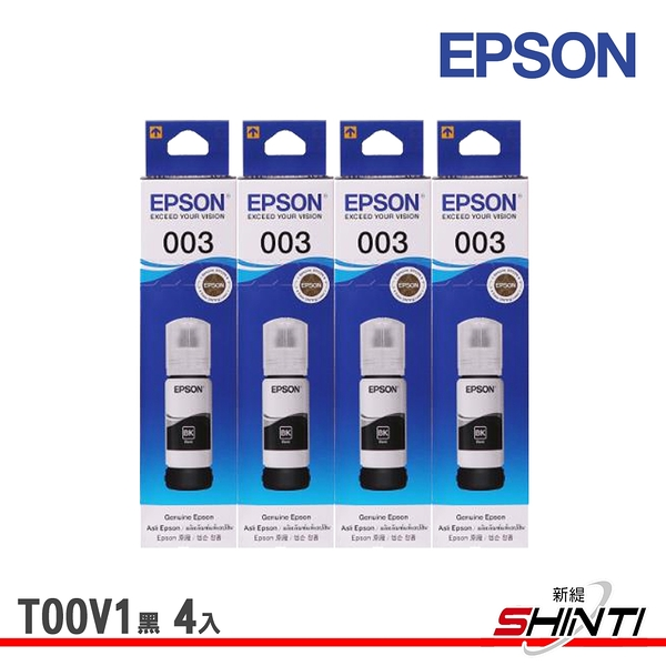【4瓶】EPSON T00V100 黑 原廠墨水(T00V) 適用L3110/L5190/L5196/L3150