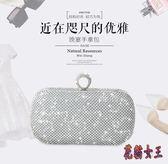 宴會包 2018新款手包女手拿包鉆石包水鉆包鑲鉆禮服包 BF9291【花貓女王】