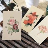 手繪復古牛皮明信片 花樣年華館 創意本草彩繪花卉植物卡片祝福留言卡圣誕賀卡