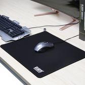 競技游戲滑鼠墊超大號加厚電腦鍵盤墊辦公桌墊小號中號鎖邊滑鼠墊 月光節85折
