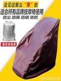 按摩椅 按摩椅防塵罩套椅套 通用水洗 按摩椅罩子套子布袋防曬防潮防抓刮 宜品居家
