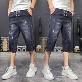 夏季薄款牛仔短褲男修身小腳七分褲男士韓版潮流學生彈力破洞中褲 依凡卡時尚