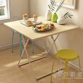 簡易家用摺疊桌4人吃飯餐桌便捷戶外擺攤正方形小桌子飯桌  igo 小時光生活館