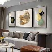 北歐客廳裝飾畫三聯畫沙發背景墻上掛畫現代簡約抽象壁畫餐廳墻畫邊30*40中間60*40 快速出貨