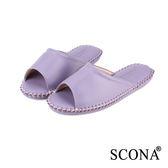 SCONA 全真皮 手縫舒適室內鞋 深紫色 (女) 9998-8