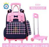 拉桿書包女生小學生書包1-3年級兒童后背背包3-5-6年級爬 伊蒂斯女裝 LX