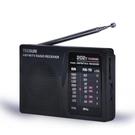 收音機 收音機老人新款便攜式調頻廣播半導體袖珍小型迷你老式【快速出貨八折下殺】