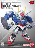 鋼彈模型 BB戰士 SD GUNDAM EX-STANDARD 008 00鋼彈 OO鋼彈 TOYeGO 玩具e哥