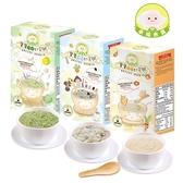 幸福米寶 寶寶即食粥 (120g/6包) 素食 寶寶粥 亮目 / 強健 / 順樂 副食品 1151