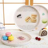 歐式圓形托盤 仿瓷塑料托盤茶盤 水杯茶杯托盤餐具快餐盤水果盤子 挪威森林