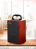 藍芽音箱木質充電二維碼微信收賬超重低音便攜式小鋼炮戶外手機無線藍芽音響 西城故事