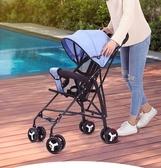 超輕便攜嬰兒推車摺疊