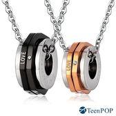 情侶項鍊 對鍊 ATeenPOP 鋼項鍊 命運齒輪 單邊單個 情人節禮