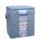 竹炭衣物收納袋 (衣服收納箱 儲物袋 防塵袋 防塵套 衣櫃置物箱)