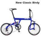 Birdy 2014- New Clas...