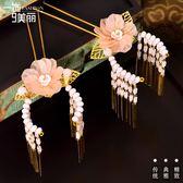 中式新娘發簪秀禾服流蘇對簪簪子漢服飾品【南風小舖】