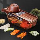 切菜器 廚房用品切菜神器家用土豆絲切絲器蘿卜擦絲土豆切片器刨絲 1色