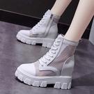 網紗馬丁靴女夏季薄款透氣靴子鏤空百搭短靴厚底增高網紅涼靴子女一米陽光