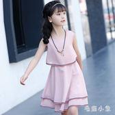 女童洋裝2019夏裝新款中小兒童公主風連身裙韓版雪紡吊帶裙 CJ2932『毛菇小象』
