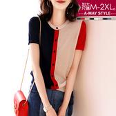 加大碼-時髦雅緻舒爽撞色針織衫(M-2XL)