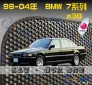 【鑽石紋】97-01年 E38 7系列 腳踏墊 / 台灣製造 工廠直營 / e38海馬腳踏墊 e38腳踏墊 e38踏墊