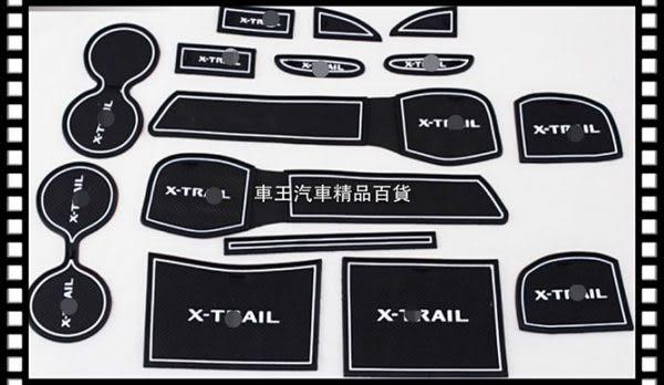 【車王小舖】日產 Nissan 2015 X-trail 杯墊 置物墊 門槽墊 置物墊 夜光版 螢光版