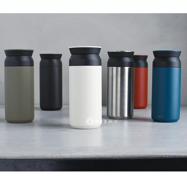 日本KINTO TRAVEL TUMBLER 隨行保溫瓶350ml 保溫杯 不銹鋼 隨身瓶 隨行杯