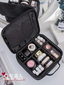 化妝包大容量簡約便攜網紅化妝箱專業手提隨身化妝師跟妝包 全店88折特惠