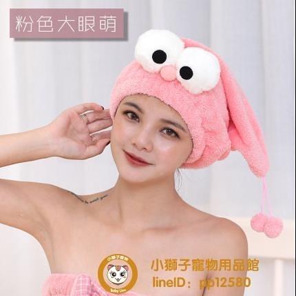 干發帽女吸水速干日本擦頭發毛巾包頭巾干發巾