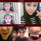 萬圣節吸血鬼假牙 精靈耳朵 牙膠 可愛牙套道具血漿假血裝飾 BQ698『夢幻家居』TW
