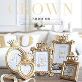金屬相框 創意歐式皇冠金色樹脂掛墻相框擺台奢華相片架【1件免運】