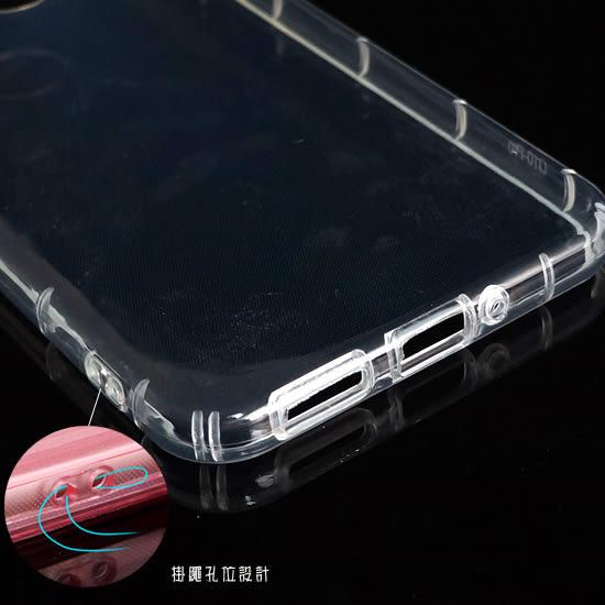 【氣墊空壓殼】HTC Desire 10 pro 防摔氣囊輕薄保護殼/防護殼手機背蓋/手機軟殼/外殼/抗摔透明殼