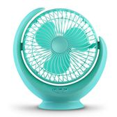 迷你小風扇 靜音臺式小風扇辦公室桌面攜手電風扇 LR840【歐巴生活館】TW