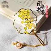 書籤中國風古典金屬書簽禮盒裝 小清新學生用創意團扇書簽銅禮物鏤空書簽 文交換禮物